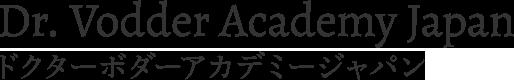 Dr. Vodder Academy Japanオフィシャルサイト(ドクターボダーアカデミージャパン)